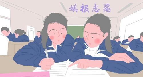 福建省2018年莆田中考志愿填报时间