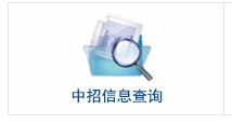 2018福州中考成绩查询时间:7月11日15时(入口已开通)