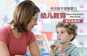 幼儿12bet手机版客户端招生简章
